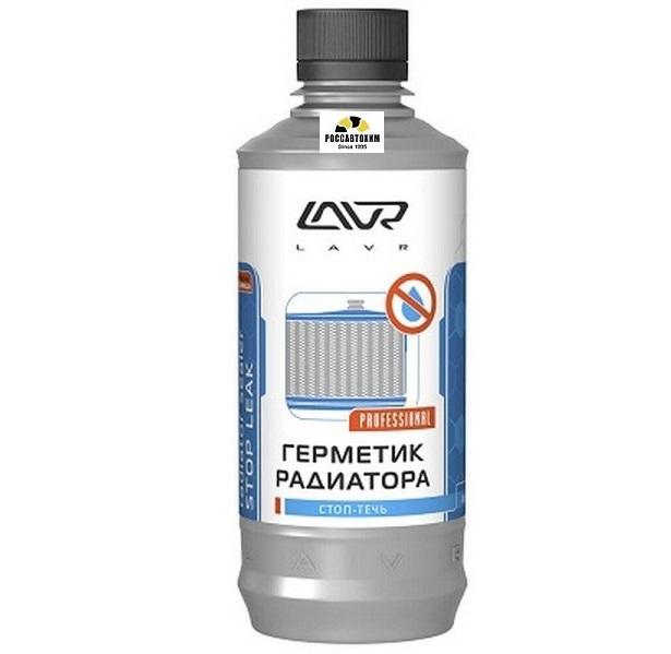 "Герметик радиатора ""Стоп-течь""  LAVR   310мл  / 1105/"