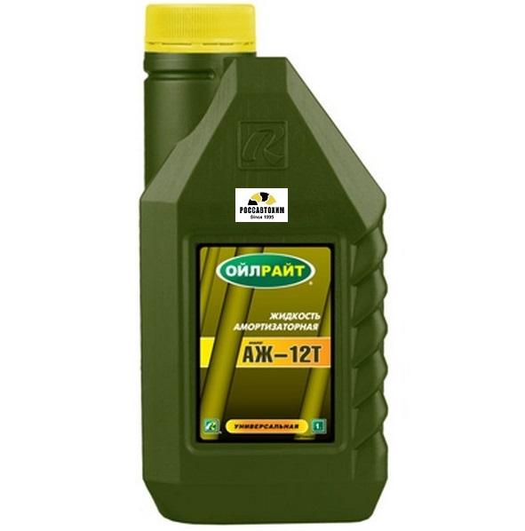 Жидкость амортизаторная OILRIGHT 1л АЖ - 12Т