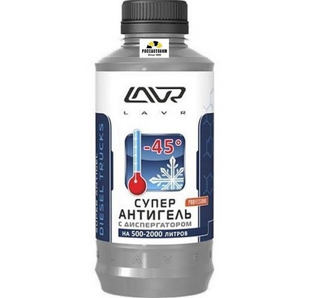 Суперантигель LAVR Antigel присадка в диз. топл. 1л.(на 500-1000л.) Ln2107