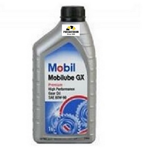 Mobilube GX 80W90 (транс.) 1л  (-33/+240)  GL-4