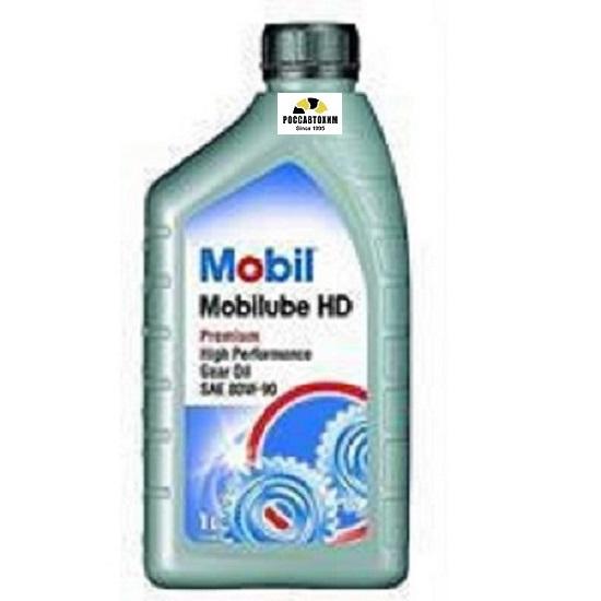 Mobilube HD 80W90 (транс.) 1л (-30/+202)  GL-5