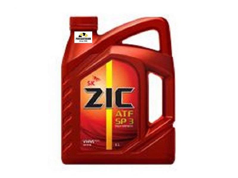 ZIC ATF  SP3  4л (для  АКПП)