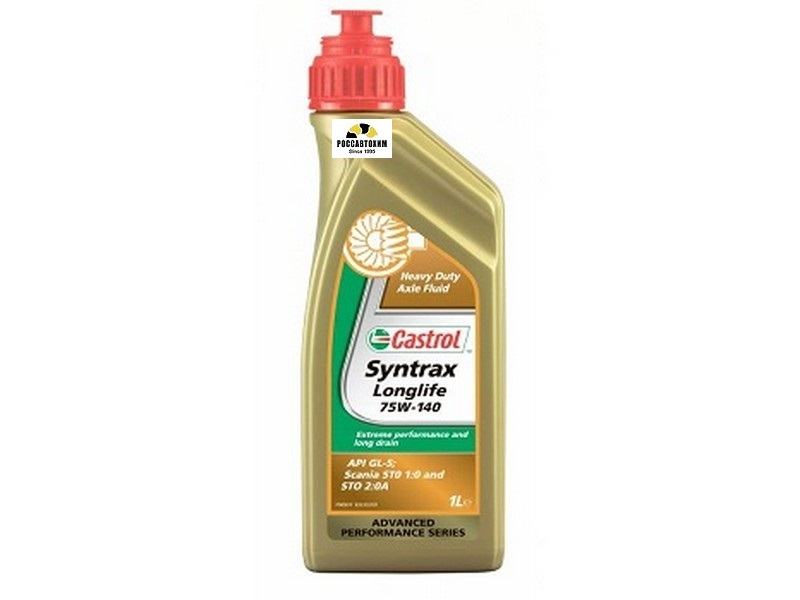 Castrol Syntrax Long Life (SAF-X)   75W140  1л (транс.) -54/+220