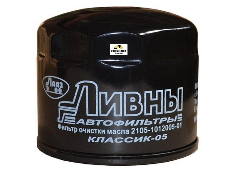Масляный  Ливны 2105-1012005-01/ ВАЗ-05