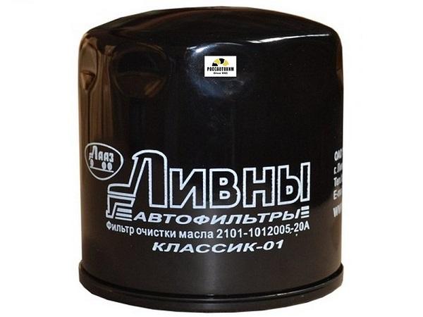 Масляный  Ливны 2101-1012005-20А/ ВАЗ-01