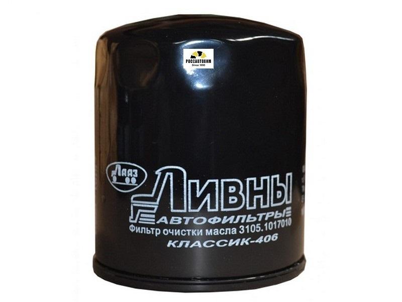 Масляный  Ливны 3105-1017010/ ГАЗ(406) инжектор