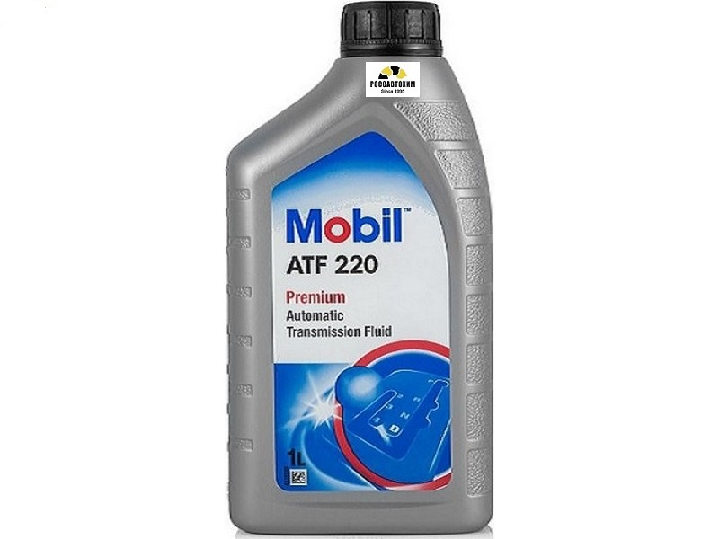 MOBIL   ATF 220 DX-II (транс.) 1л