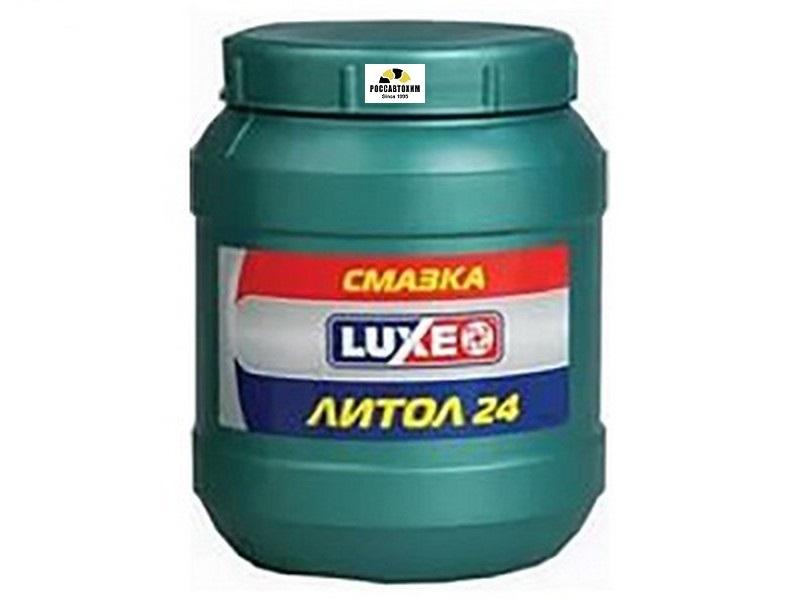 Литол-24 850г  LUXE (упак 8шт.)