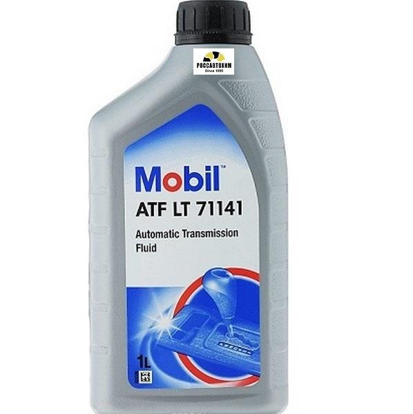 MOBIL  ATF LT 71141 (транс.) 1л п/с
