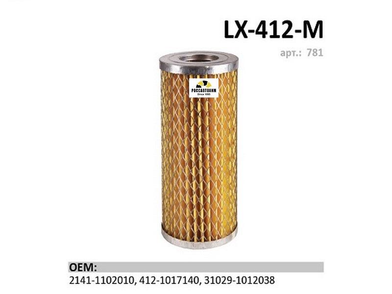 ФОМ  LUXE  LX-412-M  (412-1-06) ГАЗ, МСК  дв. 402