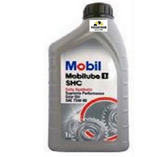 Mobilube 1 SHC 75W90 (транс.) 1л синт