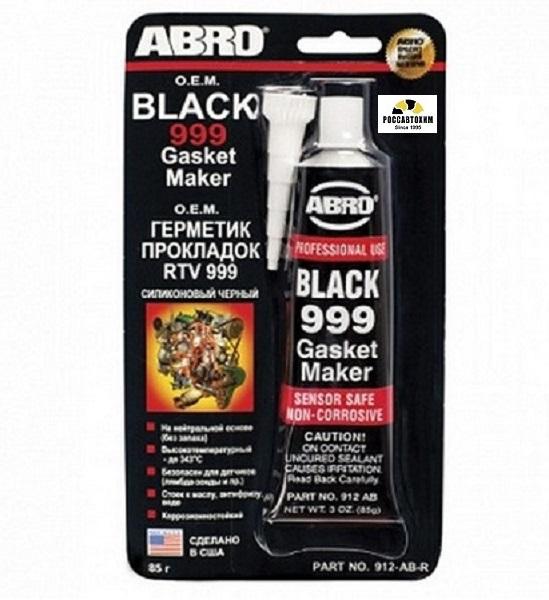 Герметик ABRO черный 85г