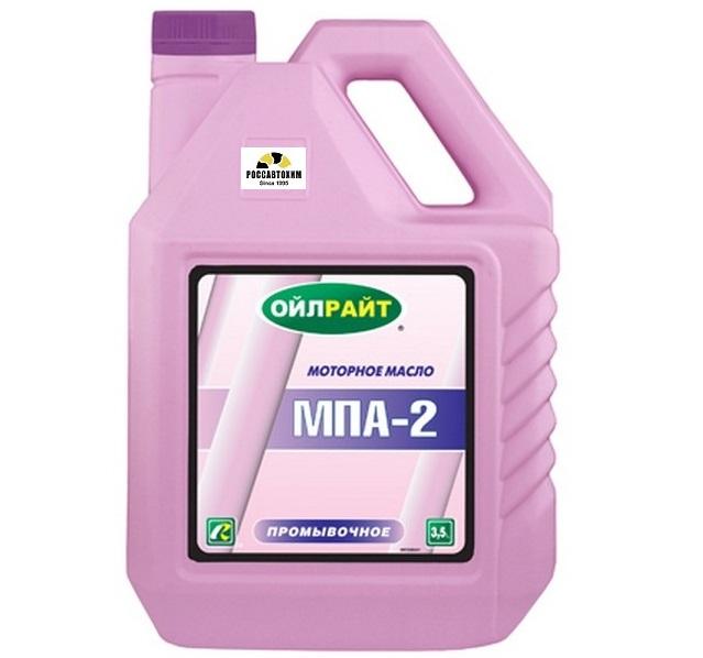 Промывочное масло OILRIGHT 3,5л  МПА-2