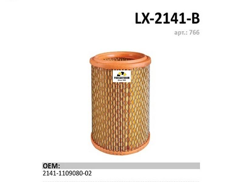 ФОВ  LUXE   LX-2141-B Москвич