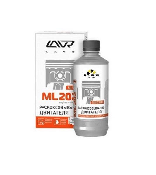 МЛ-202 жидкость для раскокс. двиг. LAVR 0,185л Ln2502