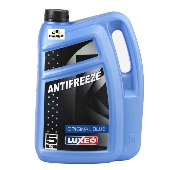 Антифриз  LUXE    5кг  (синий)