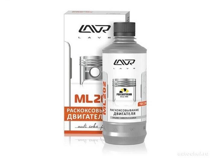 МЛ-202к антикокс для а/м с увелич. объемом двиг. 0,33л(компл.)Ln2504
