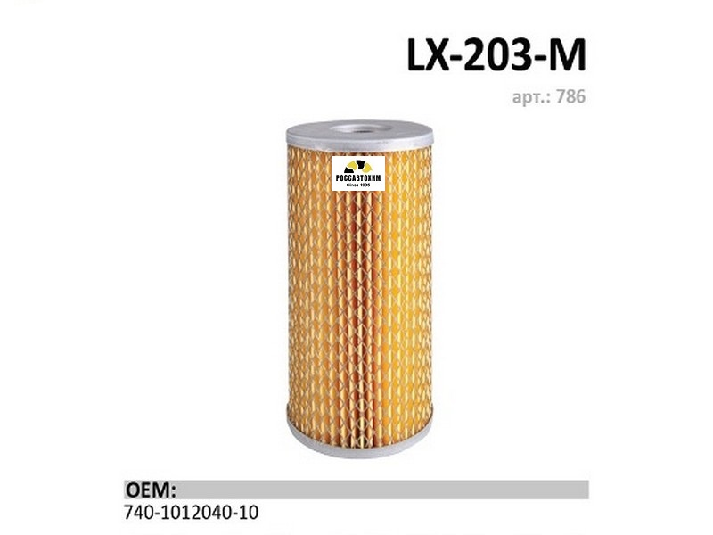 ФОМ  LUXE  LX-203-M  КАМАЗ