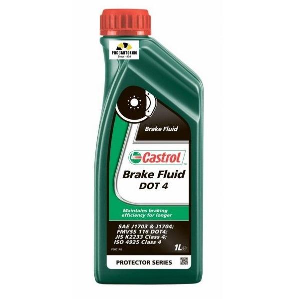 Castrol Break Fluid Dot-4 1л (Response)