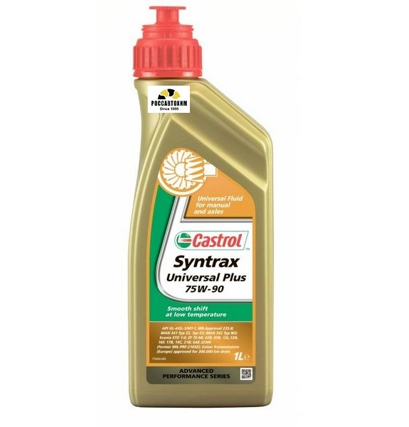 Castrol Syntrax Universal Plus  75W90  1л (транс.) -45/+289