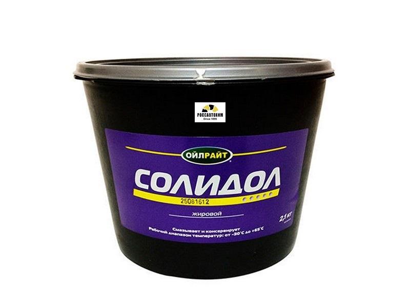Солидол жировой OILRIGHT 2,1 кг