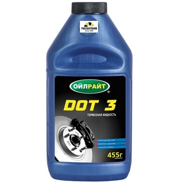 DOT-3  455г   OILRIGHT