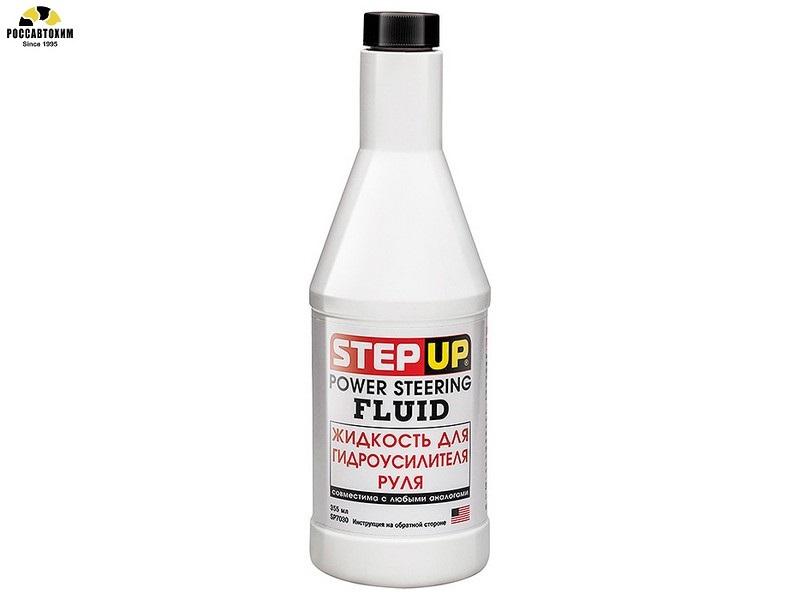 Жидкость гидроусилителя руля 325мл SP7030