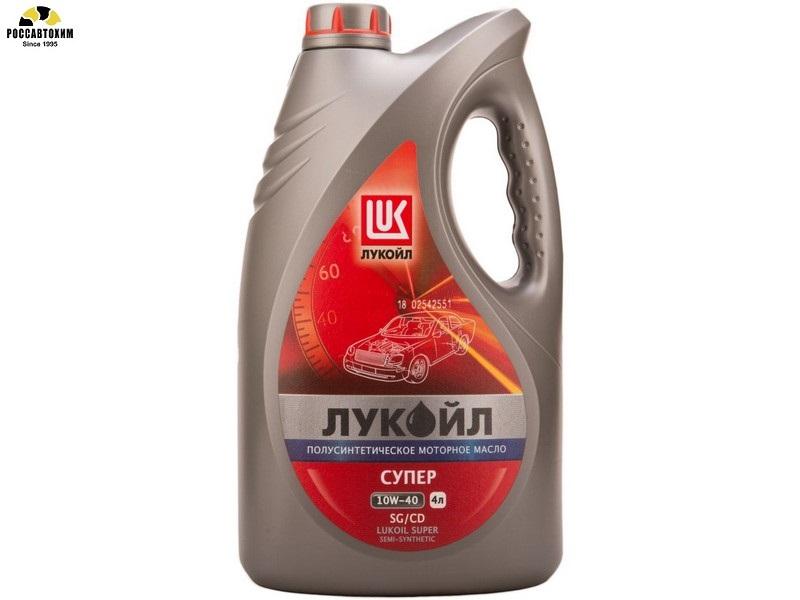 Лукойл-Супер 10W40 4л (п/с)