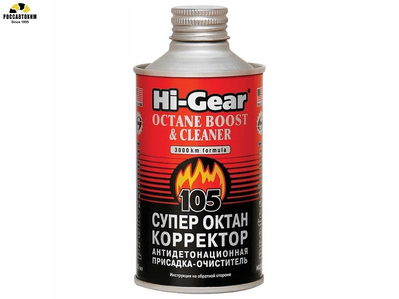 Октан корректор-очиститель топливной системы 325мл HG-3306 на 60л
