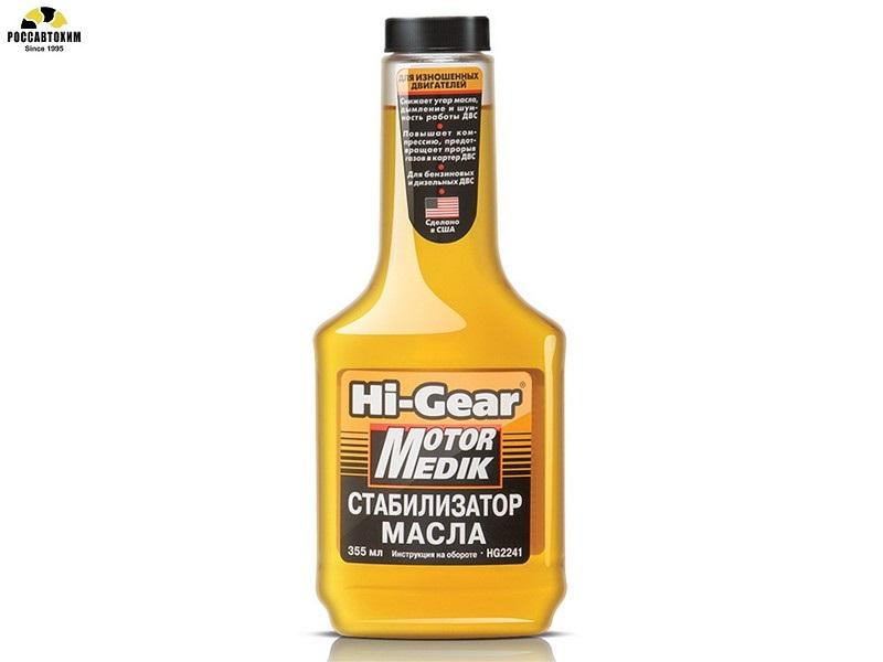 Присадка в масло пр/дымн., стабил. вязкость 325мл HG2241