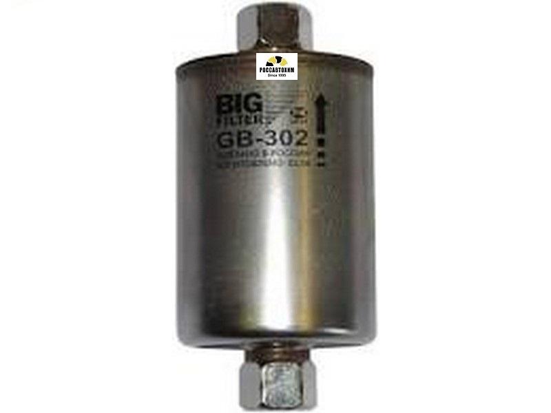 """Фильтр топливный """"BIG GB-302""""  ИНЖ. ВАЗ-2108/10"""