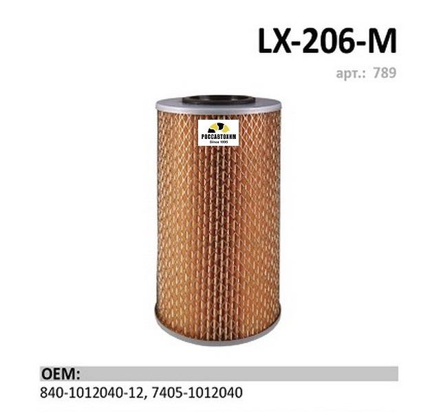 ФОМ  LUXE  LX-206-M  Супер МАЗ (ЕВРО Камаз)