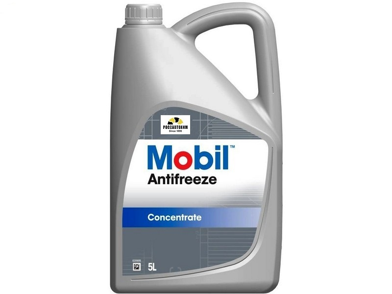 MOBIL Antifreeze 5л (синий)