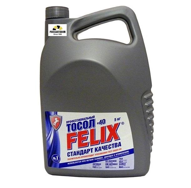 Тосол  FELIX-45  5 кг