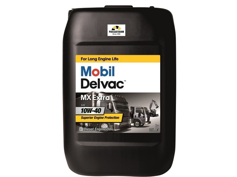 Mobil Delvac MX  Extra 10W40 20л  п/с