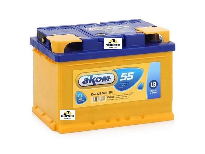 АКБ АКОМ 6 СТ- 55 АПЗ п/п