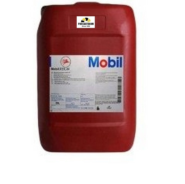 MOBIL NUTO H46 20л