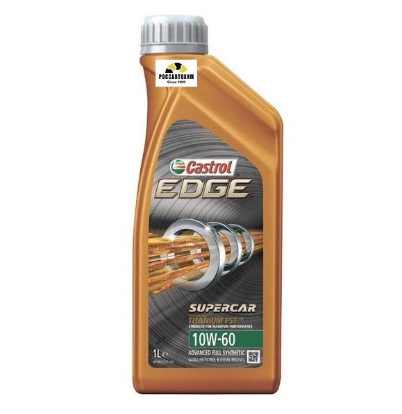 Castrol EDGE Titanium 10W60 A3/B4 1л синт.