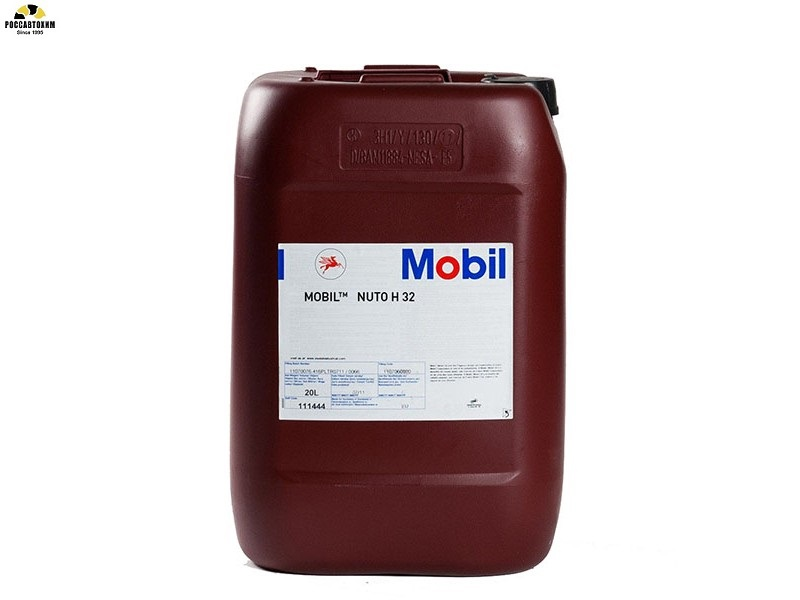 MOBIL NUTO H32 20л