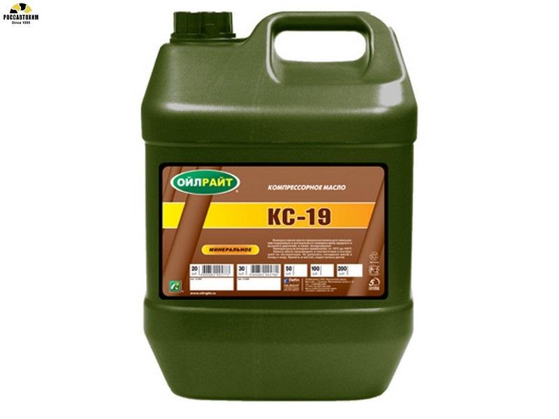 КС-19  30л   OILRIGHT