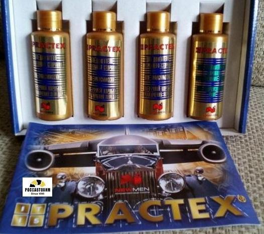 PRACTEX Набор для а/м с МКПП (3+1) 4 шт по 100 мл