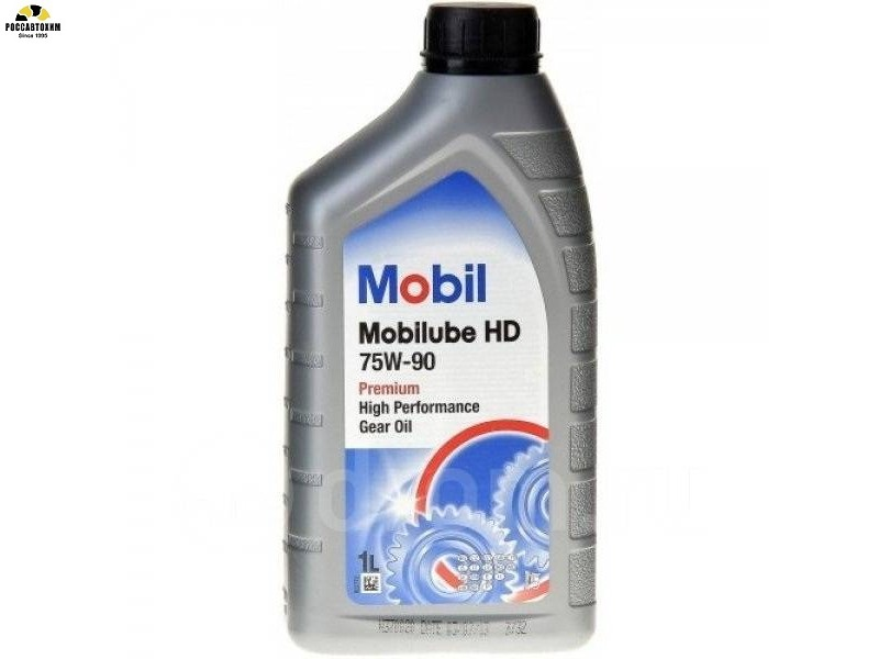Mobilube HD 75W90 (транс.) 1л