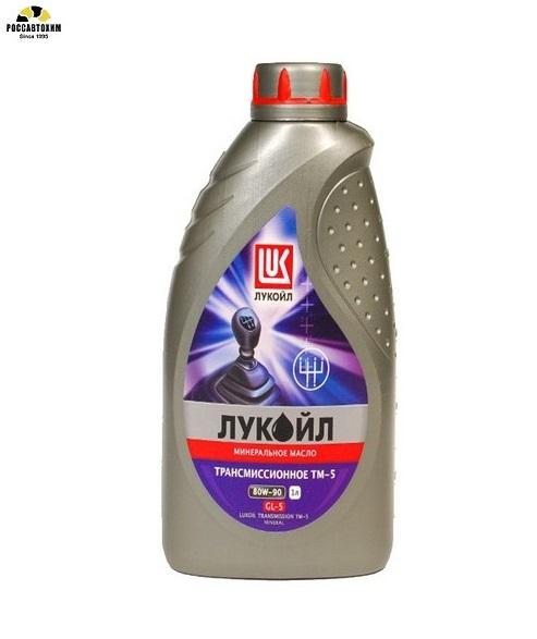 Лукойл-Транс ТМ5 80W90 1л