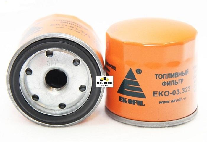 Эл-нт фильтр.топливный ЕКО-03.323 (ISUZU) NQR71 Евро2 грубой очистки