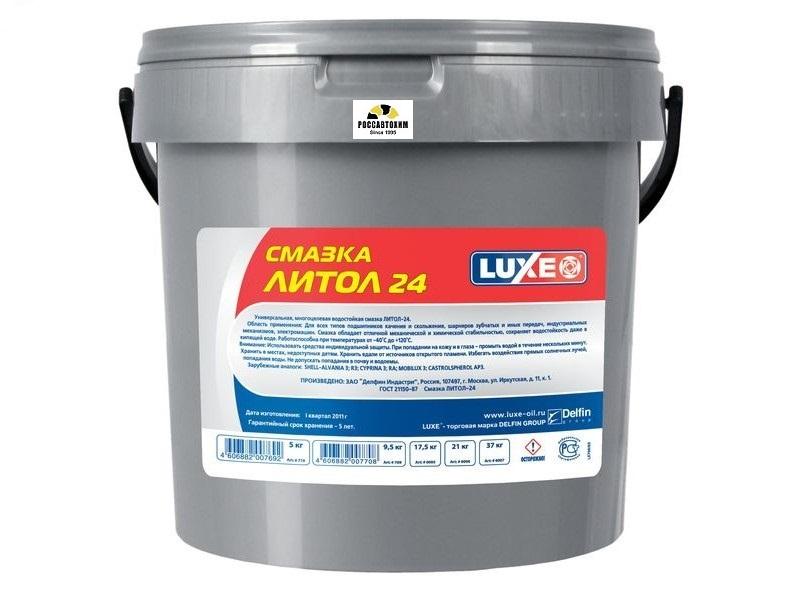 Литол-24 9,5кг  LUXE
