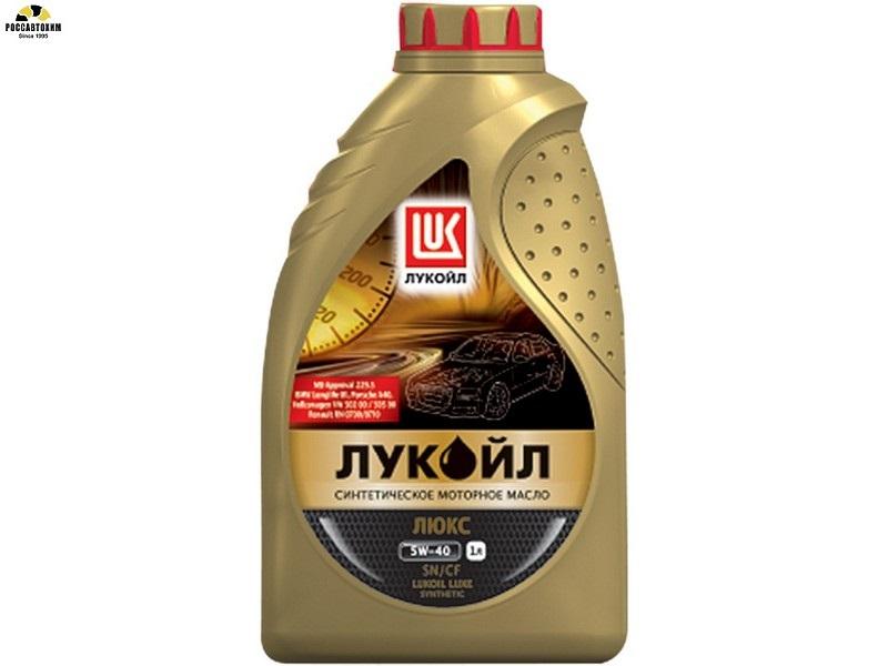 Лукойл-Люкс 5W40  1л  Синтетика