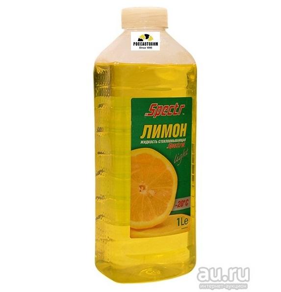 Спектрол ЖОС Лимон -20С 1л