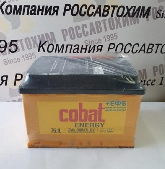 АКБ Cobat 75.1  75 А/ч Enerrgy п/п