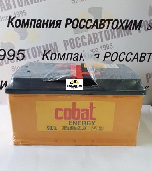 АКБ Cobat 90.1  90 А/ч Enerrgy п/п