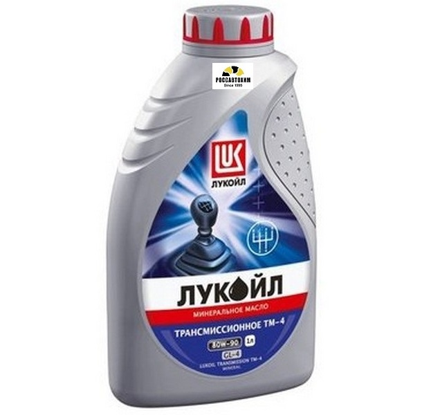 Лукойл-Транс ТМ4 80W90 1л